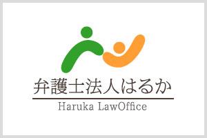 愛媛弁護士会では災害ADR(代替的紛争解決・裁判外紛争処理機関)を実施します(本年9月3日より)