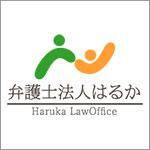 特別縁故者に対する財産分与が認められた事例